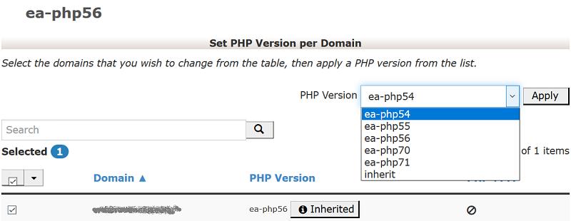 избиране на php версия